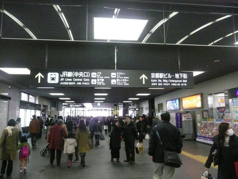 平成22年2月14日京都駅オストイレ 005