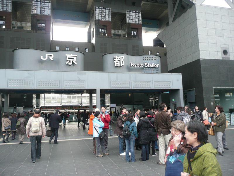 平成22年2月13日京都駅 006