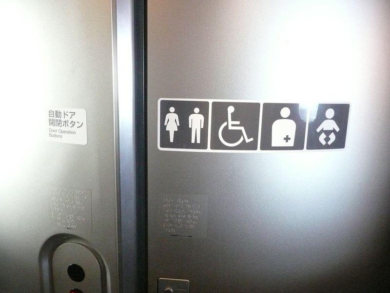 21年12月20日オストメイト対応トイレ 011