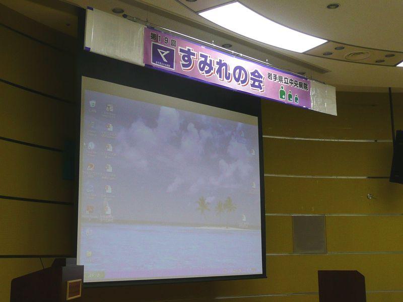 19回すみれの会2010・7・6 002