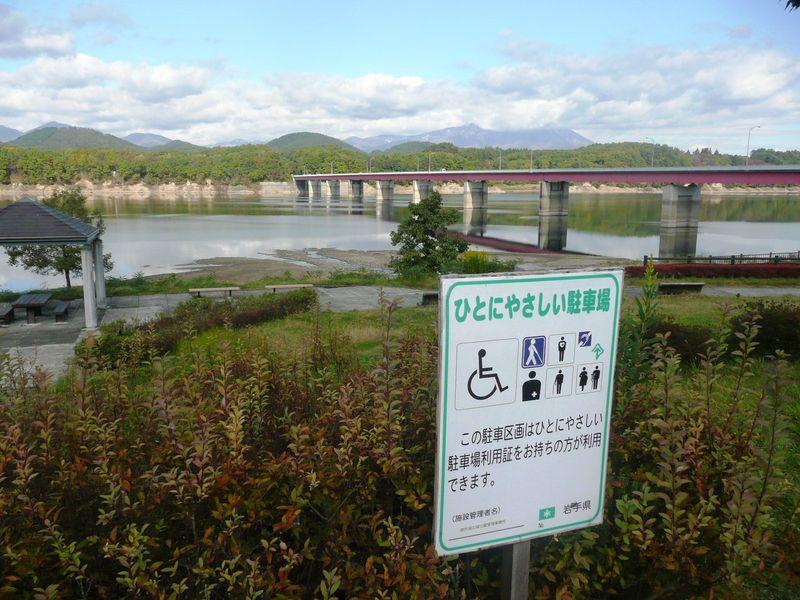 繋御所湖 003