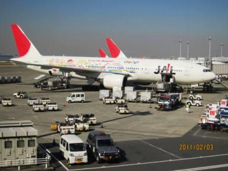 平成23年2月3日羽田から福岡飛行機 001