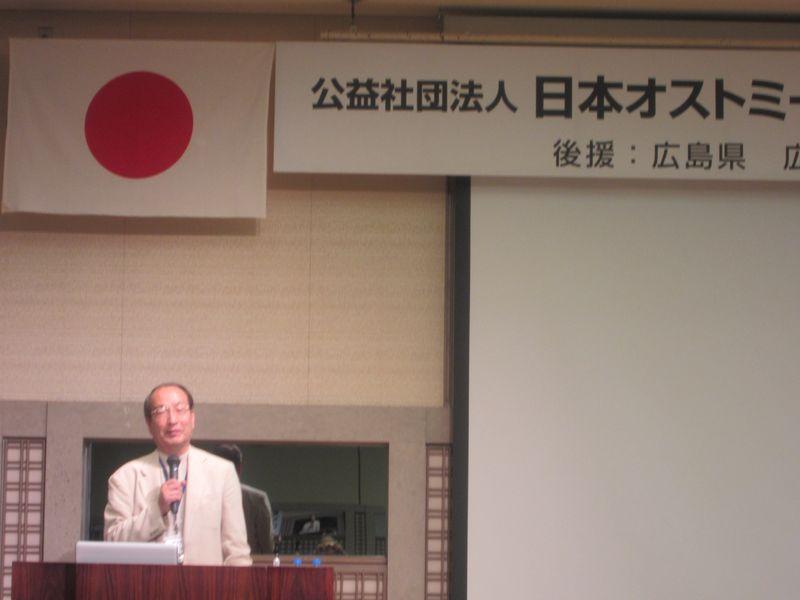 平成23年広島大会 059