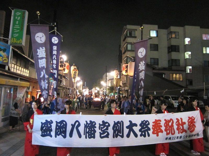 平成23年9月14日奉祝社参 009