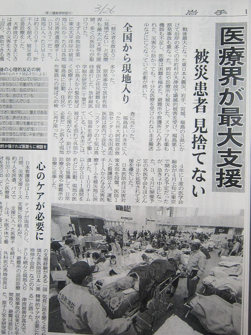平成23年6月13日ブログ1 002