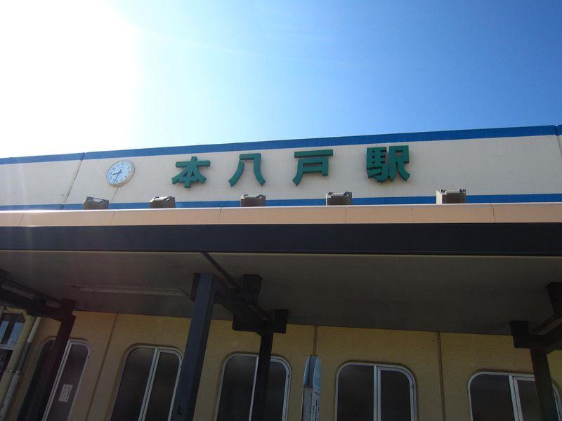 平成23年8月27日・28日秋田~苫小牧~八戸 142