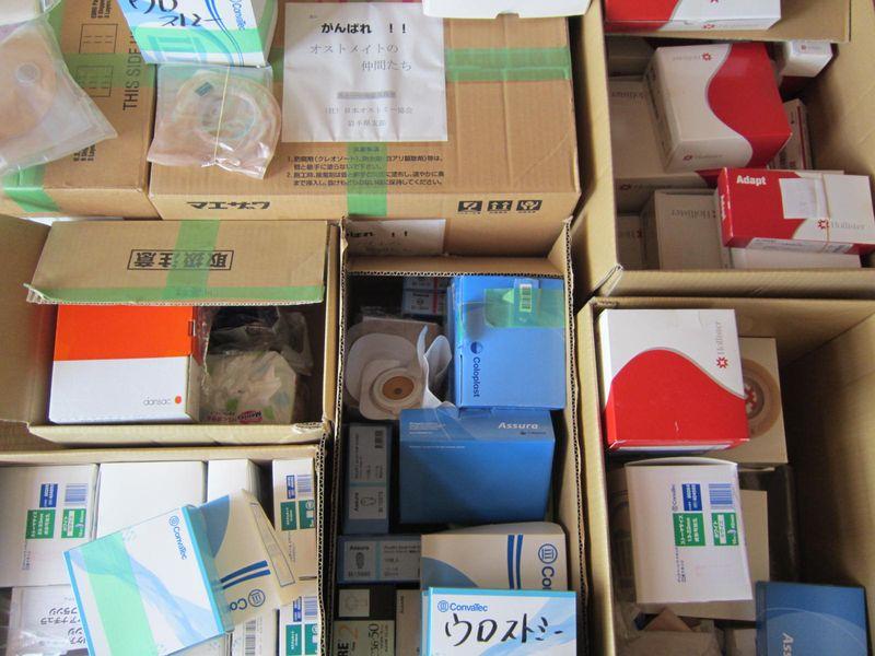 平成23年緊急支援物資 001
