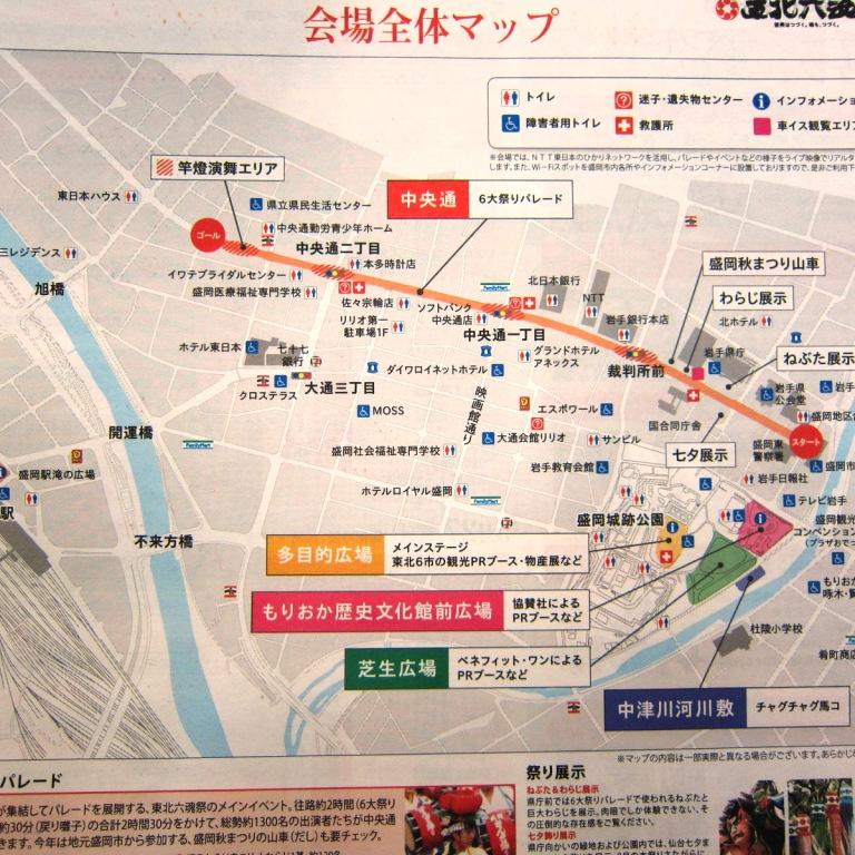 平成24年5月24日桜山神社